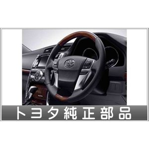 aswe013 マークX ウッド調ステアリング  トヨタ純正部品 パーツ オプション suzukimotors-dop-net