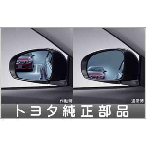 マークX リバース連動ミラー *ミラー本体ではありません  トヨタ純正部品 パーツ オプション suzukimotors-dop-net