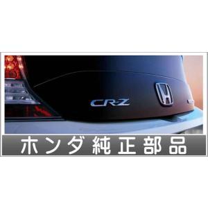 CR-Z テールゲートガーニッシュ(ブラック)  ホンダ純正...