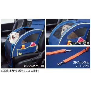 CR-Z ペットシートプラスわん  ホンダ純正部品 パーツ オプション