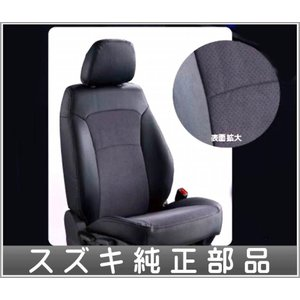 SX4 S-CROSS 革調シートカバー  スズキ純正部品 パーツ オプション|suzukimotors-dop-net
