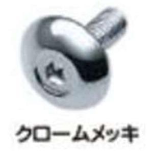 SX4 S-CROSS ナンバープレート飾りボルト  スズキ純正部品 パーツ オプション|suzukimotors-dop-net