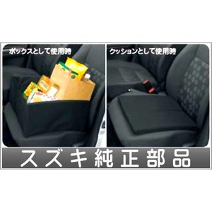 SX4 S-CROSS クッションボックス  スズキ純正部品 パーツ オプション|suzukimotors-dop-net