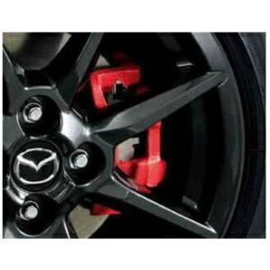 CX-5 ブレーキキャリパーペイント マツダ純正部品 KFEP KF5P KF2P パーツ オプション|suzukimotors-dop-net