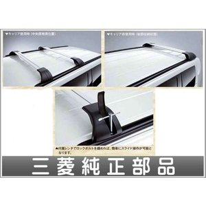 dbis076 デリカD:5 スライディングマジックルーフキャリアII  三菱純正部品 パーツ オプション suzukimotors-dop-net