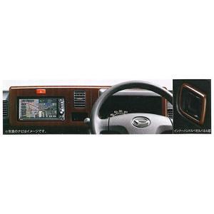 ハイゼットトラック インテリアパネルセット(ウッド調) ダイハツ純正部品 S500P S510P  パーツ オプション suzukimotors-dop-net