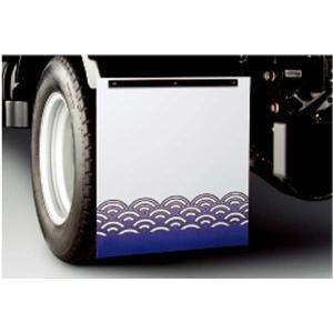 エルフ マッドフラップ(セイガイハ) いすゞ純正部品 FR6AA FR6AAS〜 パーツ オプション|suzukimotors-dop-net