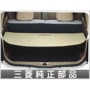 ekワゴン ソフトトノカバー  三菱純正部品 パーツ オプション suzukimotors-dop-net