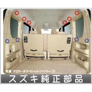 エブリイワゴン ユーティリティカラーフィングフック(荷室用)  スズキ純正部品 パーツ オプション suzukimotors-dop-net
