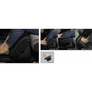 日産純正部品 車種名:セレナ 取り付けできる年式:平成28年8月〜next 型式:C27/GC27/...