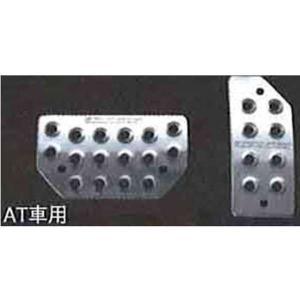 エブリイ アルミペダルセット/AT車用  スズキ純正部品 パーツ オプション suzukimotors-dop-net