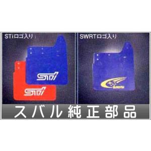 インプレッサ マッドフラップセット  スバル純正部品 パーツ オプション|suzukimotors-dop-net