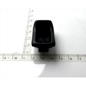 『7番のみ』 ラパン用 ケース コイン 37285-78F00 FIG339f スズキ純正部品