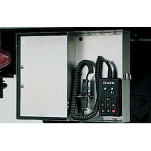 ギガ エアサスコントロールスイッチ用収納ボックス いすゞ純正部品 2PG-CYL77C-VX-〜 パーツ オプション|suzukimotors-dop-net