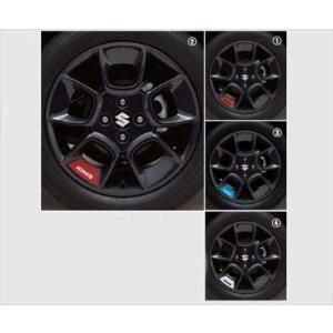 イグニス ホイールアクセント 4枚(1台分)セット  スズキ純正部品 パーツ オプション|suzukimotors-dop-net