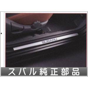 guta013 R1 サイドシルプレートセット  スバル純正部品 パーツ オプション|suzukimotors-dop-net