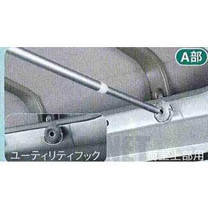 ハイゼットカーゴ ユーティリティフック Aタイプ 上部(2個セット)  ダイハツ純正部品 パーツ オプション suzukimotors-dop-net