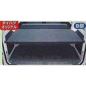 ハイゼットカーゴ 荷室ボード 荷室ボードのみ  ダイハツ純正部品 パーツ オプション suzukimotors-dop-net