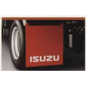 エルフ マッドフラップ(ISUZU) 1枚からの販売  いすゞ純正部品 パーツ オプション|suzukimotors-dop-net
