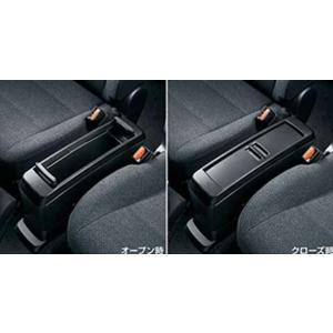 車種名:シエンタ 品名:コンソールボックス  取り付けできる年式:平成27年6月〜next 型式:N...