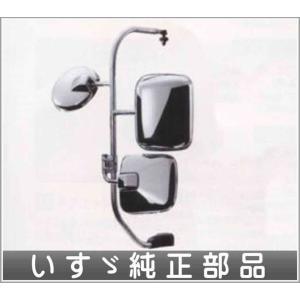 フォワード メッキミラーステー 右  いすゞ純正部品 パーツ オプション|suzukimotors-dop-net