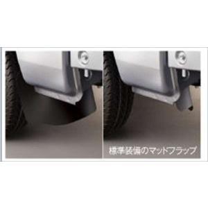 ハイゼットトラック マッドガード (フロント用・ロングタイプ)  ダイハツ純正部品 パーツ オプション suzukimotors-dop-net