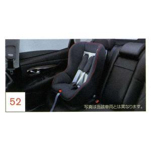 日産純正部品 車種名:セレナ 取り付けできる年式:平成25年12月〜28年8月 型式:C26 部品名...