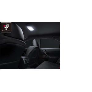 マークX プラズマクラスター搭載LEDルームランプ トヨタ純正部品 GRX133 GRX130 GRX135  パーツ オプション suzukimotors-dop-net