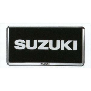 ハスラー ナンバープレートリム *1枚より *リヤ封印注意  スズキ純正部品 パーツ オプション suzukimotors-dop-net