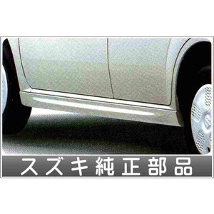 MRワゴン サイドアンダースポイラー|suzukimotors-dop-net