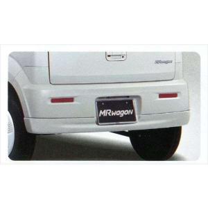 MRワゴン リヤアンダースポイラー|suzukimotors-dop-net