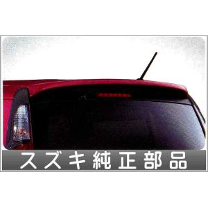 MRワゴン ルーフエンドスポイラー  スズキ純正部品 パーツ オプション|suzukimotors-dop-net