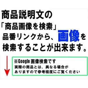 ヴォクシー用 フェンダパネルマッドガード『左側』(ブラック)ノア/ヴォクシー/ESQUIREのみ 7...
