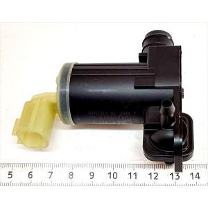 デミオ用 『フロント』ウィンドウォッシャモーターのみ D09W-67-482 DBA-DJ3FS マツダ純正部品|suzukimotors-dop-net