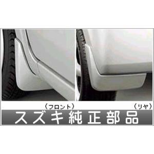 ラパン マッドフラップセット SS用  スズキ純正部品 パーツ オプション suzukimotors-dop-net
