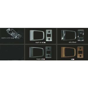 レヴォーグ コンソールパネル  スバル純正部品 パーツ オプション|suzukimotors-dop-net