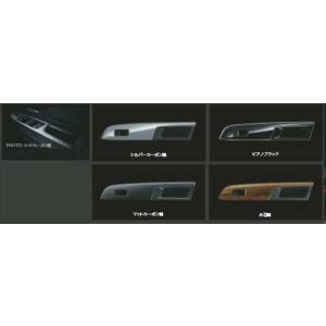 レヴォーグ 前後ドアパネル  スバル純正部品 パーツ オプション|suzukimotors-dop-net
