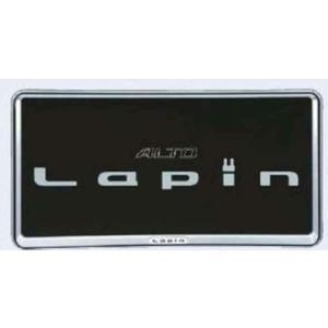 ラパン ナンバープレートリム 樹脂クロームメッキ *1枚より  スズキ純正部品 パーツ オプション suzukimotors-dop-net