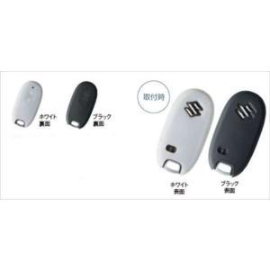 アルト シリコンキーケース  スズキ純正部品 パーツ オプション|suzukimotors-dop-net