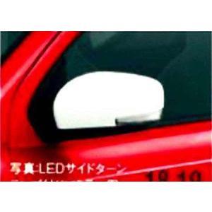 アルト LEDサイドターンランプ付ドアミラー用のドアミラーカバー 左側用  スズキ純正部品 パーツ オプション|suzukimotors-dop-net