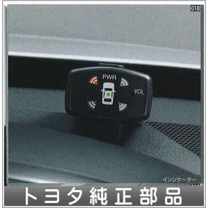 マークX コーナーセンサー ボイス(4センサー)  トヨタ純正部品 パーツ オプション|suzukimotors-dop-net