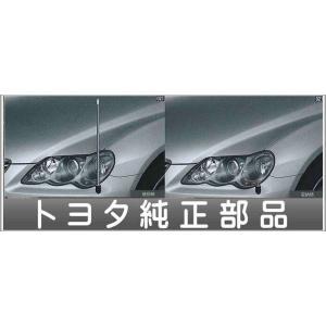 マークX フェンダーランプ 電動リモコン伸縮式(フロントオート)  トヨタ純正部品 パーツ オプション|suzukimotors-dop-net