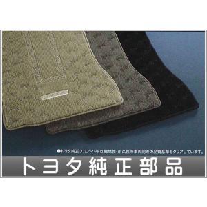 マークX フロアマット ロイヤル  トヨタ純正部品 パーツ オプション|suzukimotors-dop-net