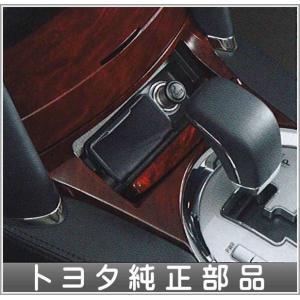 mak066 マークX ノースモーカーズボックス  トヨタ純正部品 パーツ オプション|suzukimotors-dop-net