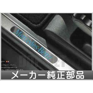 Bクラス イルミネーテッドステップカバーのブルーイルミネーション  ベンツ純正部品 パーツ オプション|suzukimotors-dop-net
