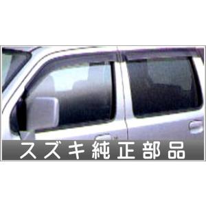 ワゴンR ドアバイザー  スズキ純正部品 パーツ オプション|suzukimotors-dop-net