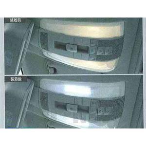 Cクラス インテリアLEDライト  ベンツ純正部品 パーツ オプション|suzukimotors-dop-net