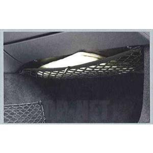 CLクラス グローブボックス下ラゲッジネットのブラック  ベンツ純正部品 パーツ オプション suzukimotors-dop-net