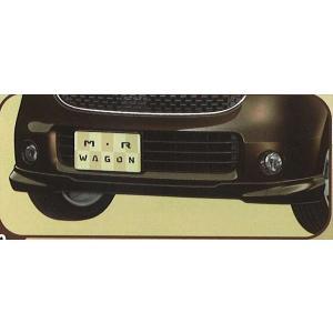 MRワゴン フロントアンダースポイラー  スズキ純正部品 パーツ オプション|suzukimotors-dop-net