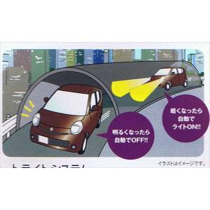 MRワゴンWit オートライトシステム  スズキ純正部品 パーツ オプション|suzukimotors-dop-net